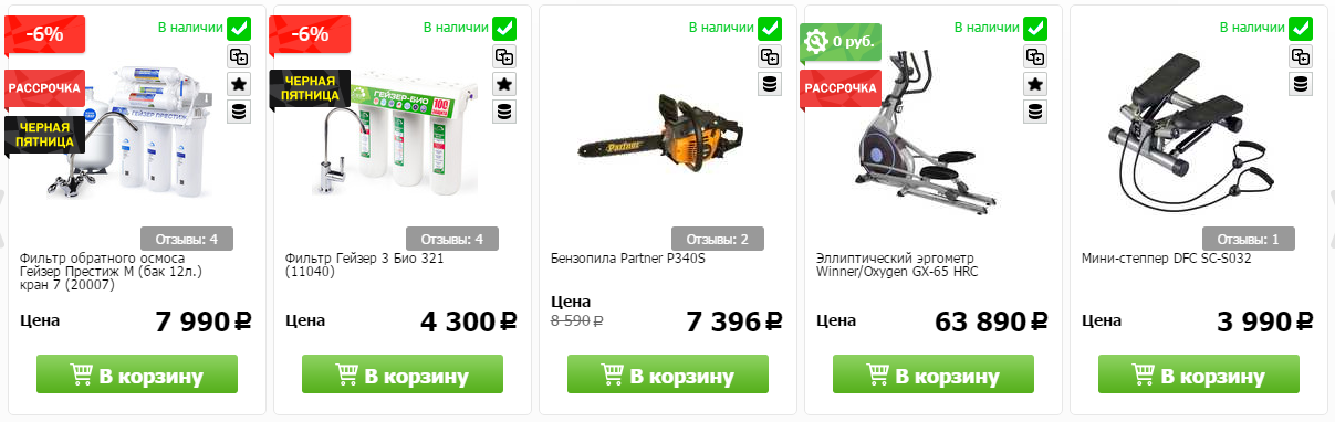 Купоны Techport в Канске
